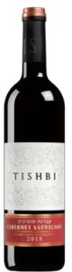 Vins 7